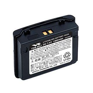 Yaesu FNB-80LI Li-Ion battery 1250mAh VX-5/VX-6/VX-7