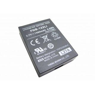 Standard Horizon FNB-122LI 3.7V 1560 mAh Li-ion Battery Pack