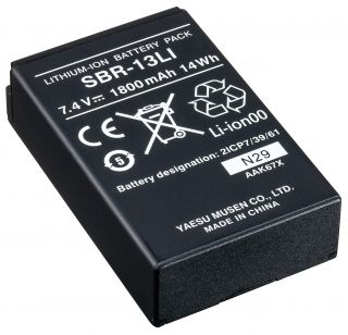 Standard Horizon SBR-13 LI 7.4V 1800 mAh Li-ion Battery Pack