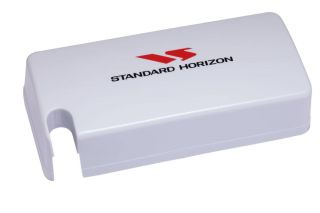 Standard Horizon HC2000 Dust Cover