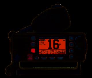Standard Horizon GX1300E VHF Fixed Marine Class D DSC Transceiver