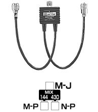 MX-72N Diplexer 2m/70cm or HF/70cm Diamond